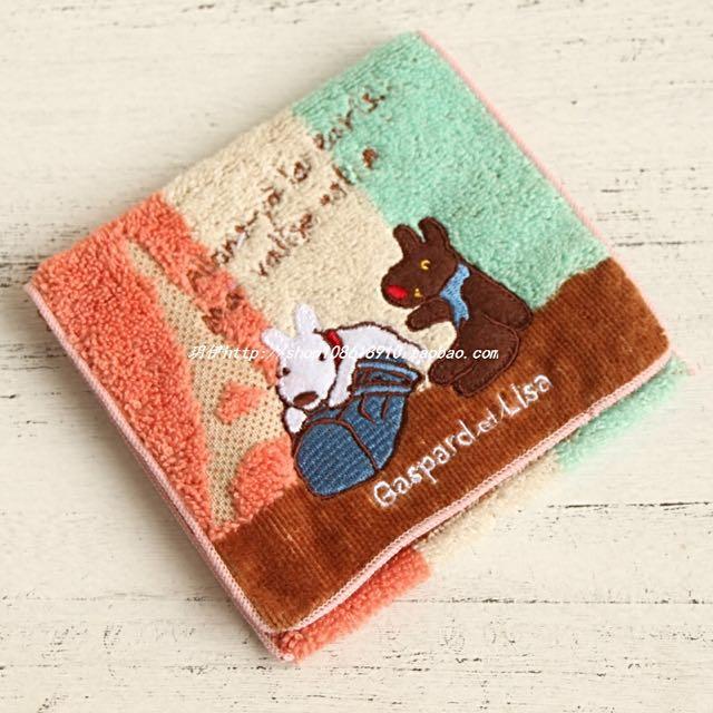 麗莎和卡斯柏 附口袋毛巾