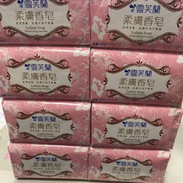 *現貨* 雪芙蘭 柔膚香皂(一組八顆) 建議售價$130