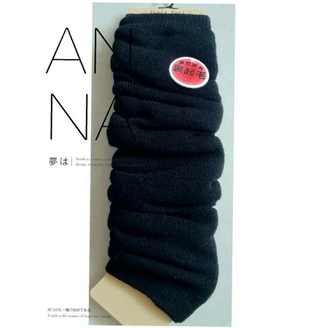 【智美精品屋】保暖襪套  小腿襪套  裏起毛 襪套 皺摺小腿襪套 素色襪套 黑