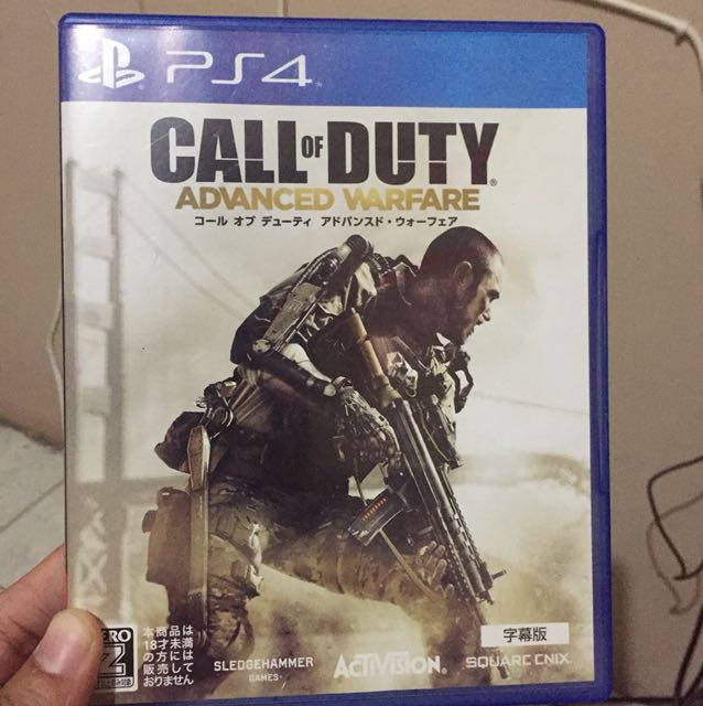 BD Call of Duty Advance Warfare