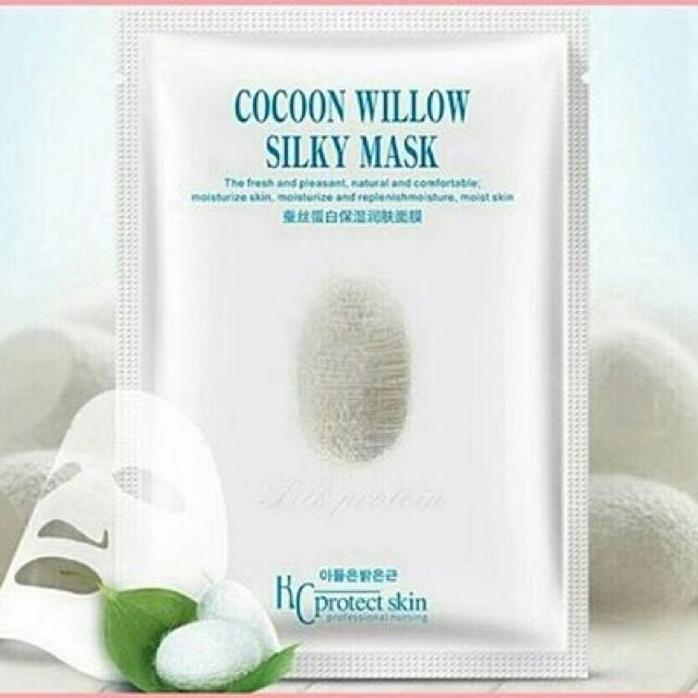 Coocon willow silky mask