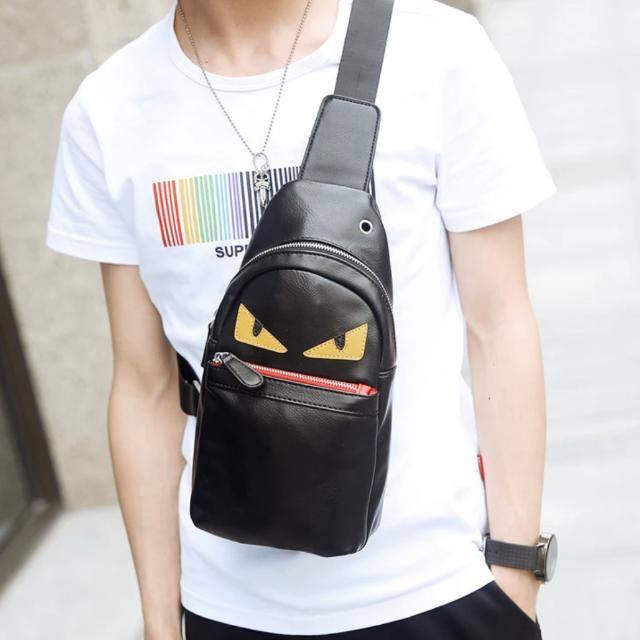 FENDI Cross Chest Sling Bag Black Monster Yellow Eyes Bag Style, Men s  Fashion, Bags   Wallets, Sling Bags on Carousell 56a878b284