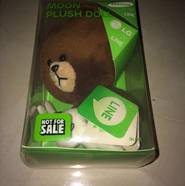 LINE Doll Brown