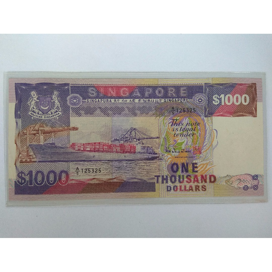1000 Dollar Cars >> Old Singapore Bank Notes, The Ship Series, $1000, One Thousand Dollars Notes, Legal Tender, Old ...