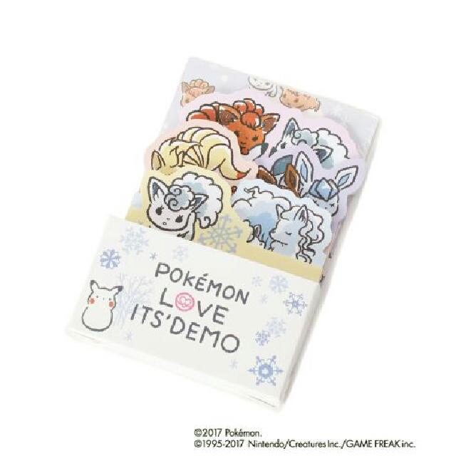 Pokemon Love ITS' DEMO (イッツデモ) Alola