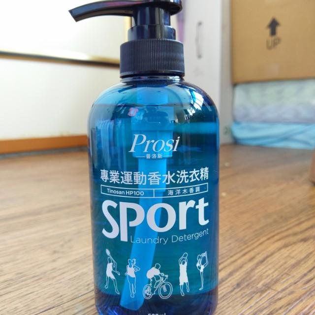 Prosi 普洛斯 專業運動 機能型衣物 海洋木香調 運動專用 香水洗衣精 香水洗衣凝露 全新現貨