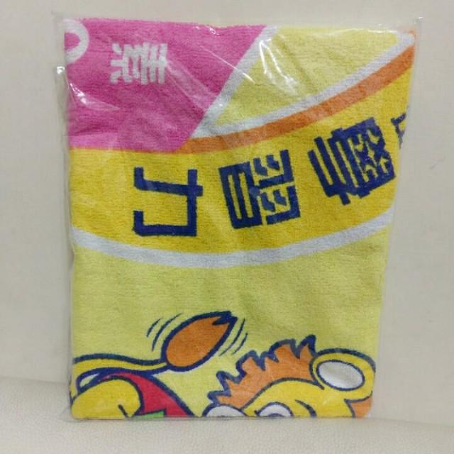 S26浴巾