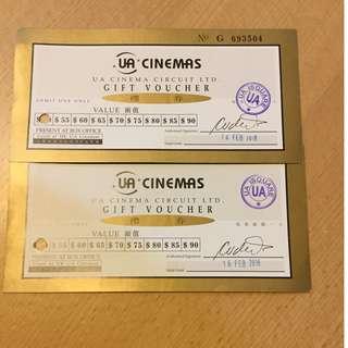 UA 戲院 Gift Voucher 兩張