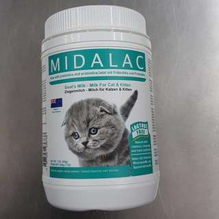 Midalac New Zealand Milk for Cat & Kitten