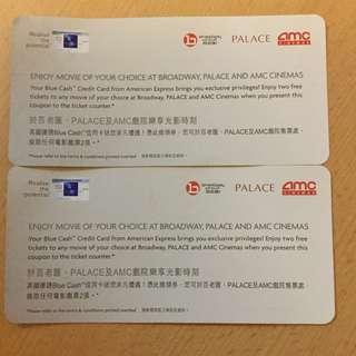 百老匯 Palace AMC 戲院換票證 (2 張換票證 = 4 張戲票)