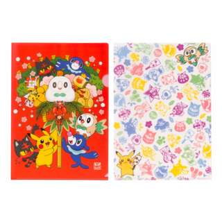 A4 CLEAR FILE SET  [NEW YEAR 2018] - POKEMON CENTER EXCLUSIVE