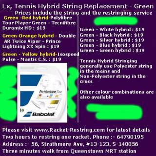 Lx, Tennis Hybrid String Replacement - Green