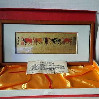 5 lucky bulls in gold plated in glass frame  46 cm by 23 cm beautiful condition