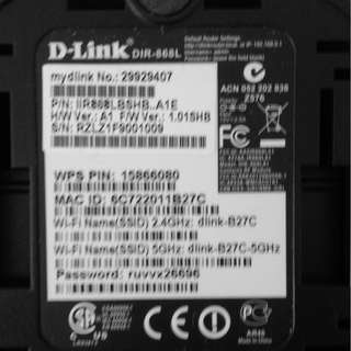 Used Starhub Dlink Router DIR-868L (No power adapter)
