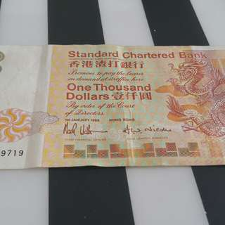 1993年 渣打銀行 1000元鈔票