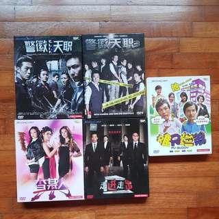 Various Mediacorp Drama DVD