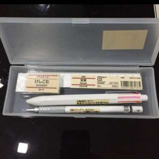 Muji Stationery set