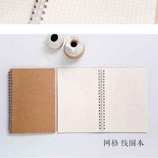 Coiled Notebooks