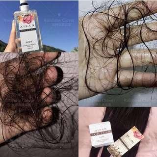 脫髮甩髮救星✨ 不再脫髮‼️