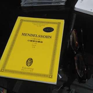 Mendelssohn E小調小提琴協奏曲總譜