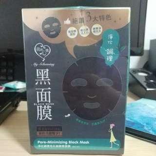 My Scheming Pore Minimising Black Mask 8pcs