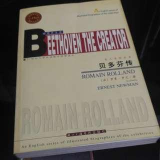 英文書  貝多芬傳