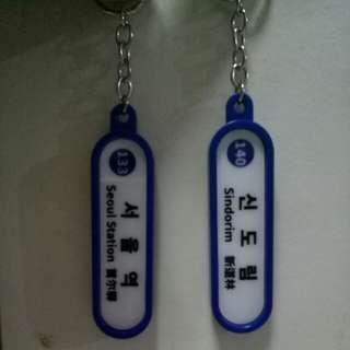Seoul station 서올역/Sindorim 신도림 Keychains