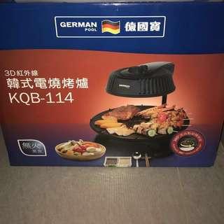 {全新}德國寶3D紅外線韓式電燒烤爐KQB-114