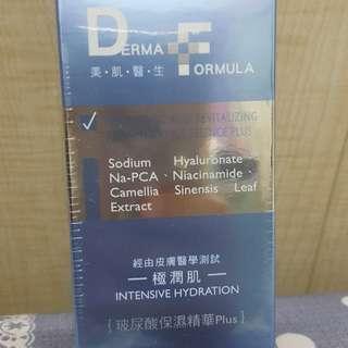 美肌醫生 玻尿酸保濕精華