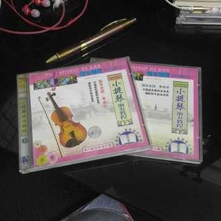 小提琴教程演奏 VCD 上下集