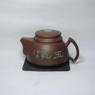 朱秀華  玉泉壺
