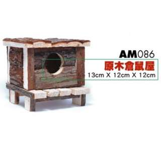 Wooden hamster house hide out