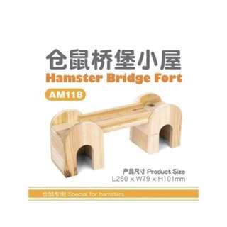 Wooden Hamster bridge fort