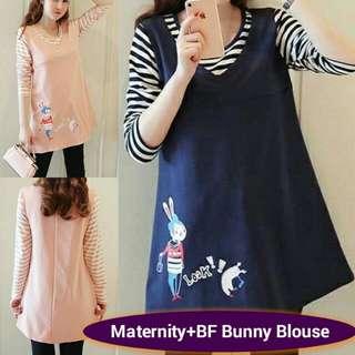 Maternity+BF Bunny Blouse