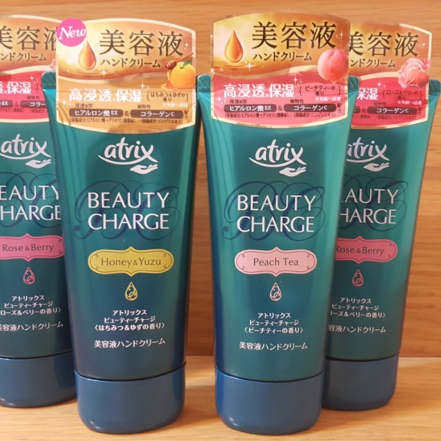 日本代購 現貨 花王 Atrix beauty charge 美容液護手霜