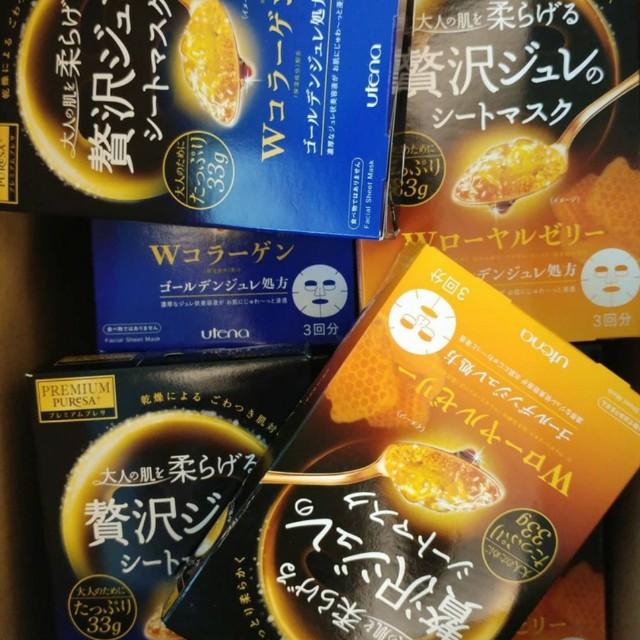 現貨!日本超夯 佑天蘭 Utena果凍面膜 膠原蛋白藍盒 / 蜂王槳黃金凝凍金盒 面膜 3片 / 1盒