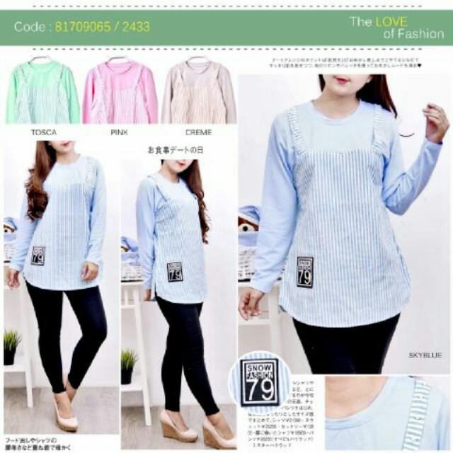 Blue Cotton Strip On Blouse