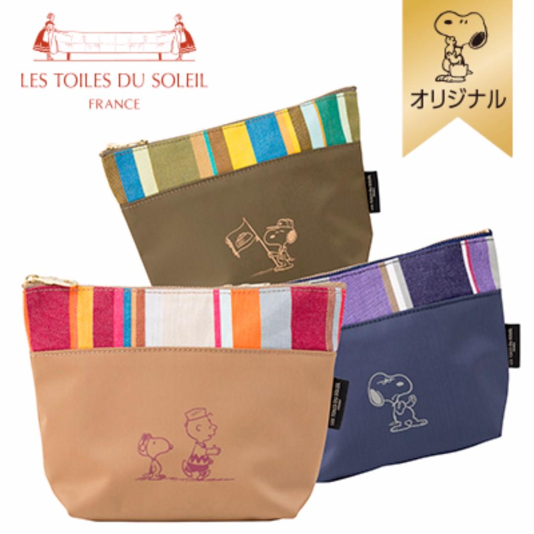 Les Toiles Du Soleil France japan peanuts les toiles du soleil snoopy pouch, women's fashion