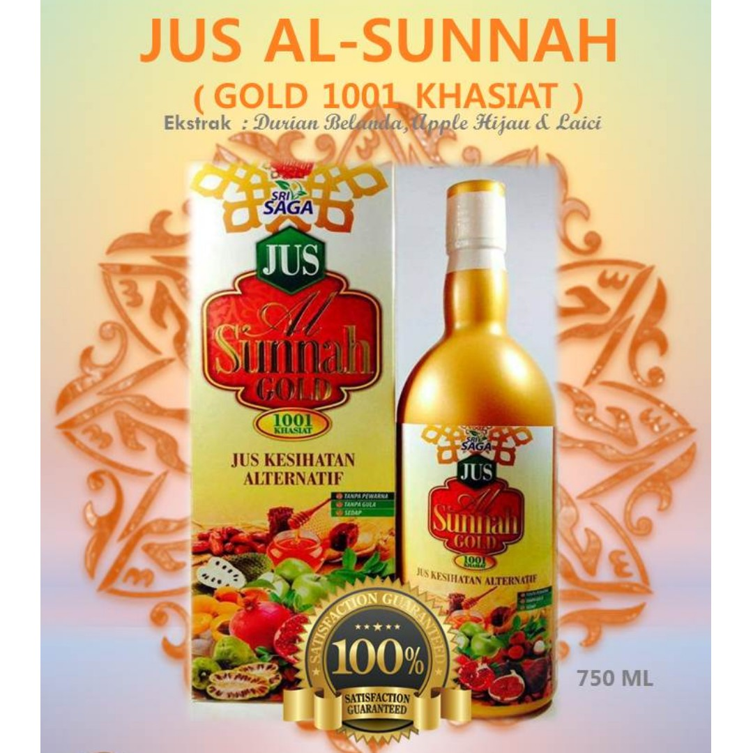 minuman kesihatan, jus al sunnah, jus kesihatan, jus buah, bahaya minuman kesihatan, bahaya steroid, kesihatan