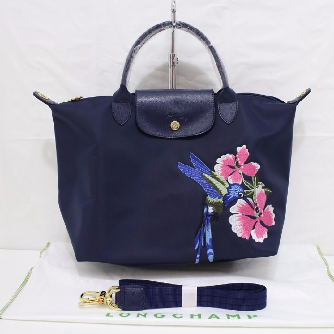 92d39ec7c4d1 Longchamp Le Pliage Neo Large Nylon Tote Bag (Navy Blue)