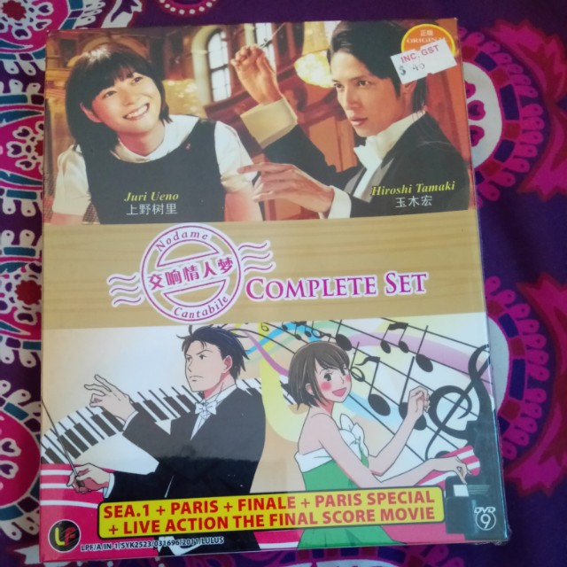 Nodame Cantabile Anime+Movie Set