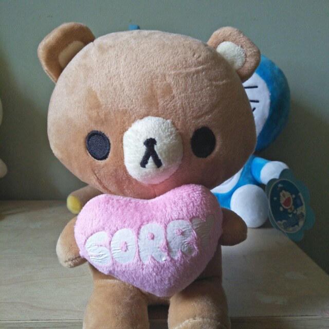 Rilakkuma Sorry Plush Toy.