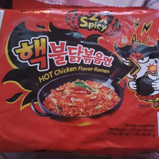 Sam Yang Spicy Noodles