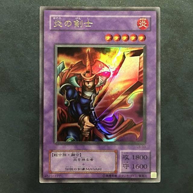 Yu-Gi-Oh Japanese LB-03 Flame Swordsman Ultra Rare