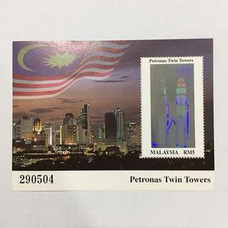 Petronas Twin Tower Miniature Stamp Sheet RM5