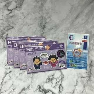11.11優惠停不了 日本電話卡七日無限上網 中國聯通
