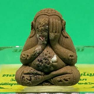 Thai Amulet - Phra PidTa