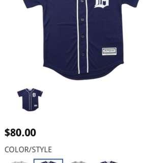 Detroit Tigers MLB Jersey