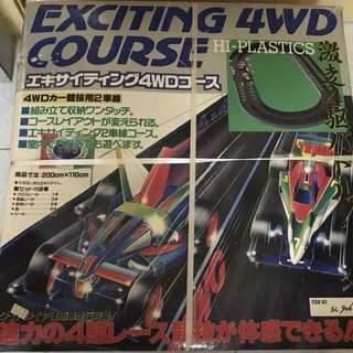 四䡱車比賽賽道 + 多架四䡱車 玩具