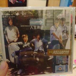 Mayday 五月天 人生海海 3rd album